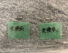 京都市右京区 業務用エアコン修理工事(オフィスビル様)