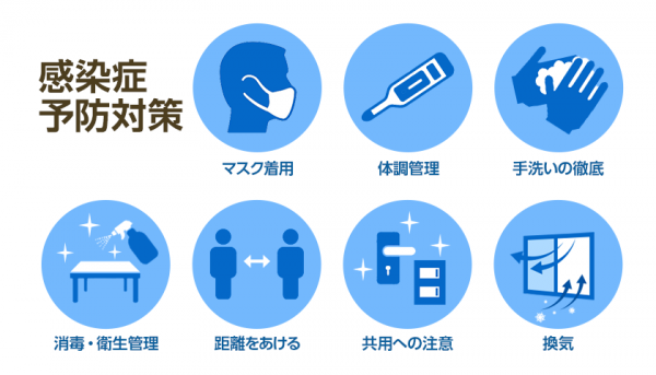 【10月】秋のエアコン洗浄キャンペーン☆
